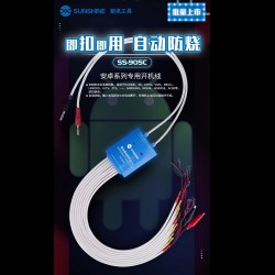 Sunshine SS-905C Dedicated Android Power Supply Cable