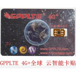 GPP LTE 4G+ Unlocking Card / Sim for iPhones